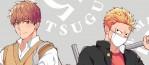 Megumi & Tsugumi, nouveau manga omegaverse chez Taifu Comics