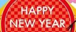 Manga-news vous souhaite une bonne année 2020 !