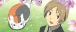 Un trailer pour les OAV Natsume Yûjin Chô (Le Pacte des Yokai)