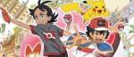 Le nouvel anime de Pokémon se présente en bande-annonce