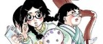 manga - Clap de fin pour Princess Jellyfish