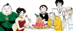 Un nouveau recueil d'histoires courtes pour Rumiko Takahashi