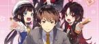 manga - Le roman Ryûo no Oshigoto adapté en animé au Japon