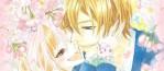 Le manga Le secret d'Aiko prochainement adapté en série live