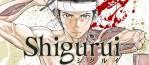 Shigurui enfin de retour chez Meian !