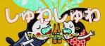 Shuwa-Shuwa, un ouvrage trilingue sur les onomatopées japonaises