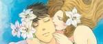 Akata vous convie Sous la Lune de Taisho