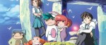 Chronique animation - Strange Dawn
