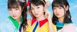 Le trio d'idoles Task Have Fun, présent à Japan Expo Sud cet hiver