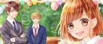 Fin imminente pour le manga This Teacher is Mine