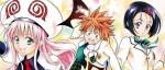 manga - 20 mangaka contribueront à l'artbook des dix ans de To Love
