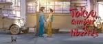 manga - Tokyo, amour et libertés chez Glénat