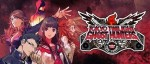 Le jeu Tokyo Twilight : Ghost Hunters - Daybreak Special Gigs World Tour arrive sur PC