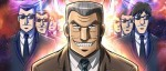 Anime - Mr. TONEGAWA Middle Management Blues - Episode #6 – Autodestruction