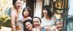 Le film Une Affaire de famille de Hirokazu Kore-eda bientôt au cinéma