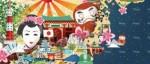 manga - Matthieu Pinon décortique une année japonaise aux éditions Ynnis