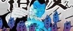 manga - Nouveau spin-off pour le manga Ushijima