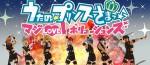 Anime - Uta no Prince-sama - Maji Love Revolutions - Episode #13 – Love Revolutions