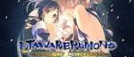 Une date de sortie pour le jeu Utawarerumono: Mask of Deception