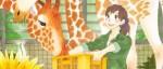 manga - Extrait - Une vie au Zoo