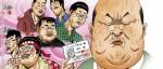 La Virginité passé 30 ans, souffrances et désirs au quotidien : le nouveau manga social d'Akata