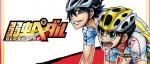 Anime - En Selle, Sakamichi - Glory Line (Saison 4) - Episode #23 – Le vainqueur