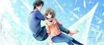 Après Library Wars, Kiiro Yumi adapte un autre récit de Hiro Arikawa en manga.