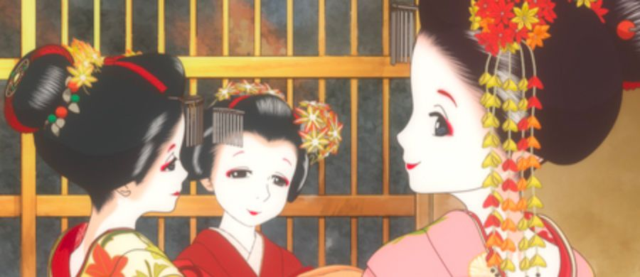 L'anime Kiyo in Kyoto: From the Maiko House en simulcast sur Crunchyroll