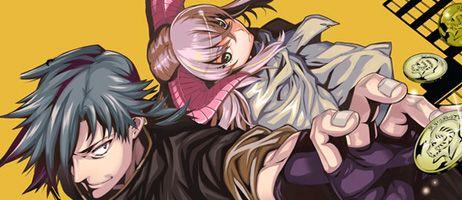 manga - Découvrez un extrait du manga The Dungeon of Black Company