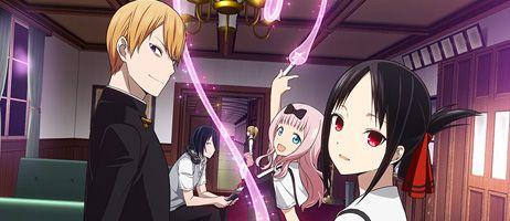 La série animée Kaguya-sama: Love is war débarque bientôt sur Wakanim.