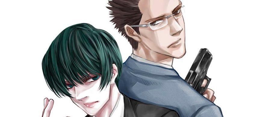 Des inspecteurs particuliers mènent l'enquête dans le nouveau manga de Yûya Kanzaki, 30 Avril 2021