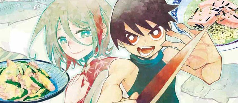 manga - Une nouvelle série pour Suzuki Sanami