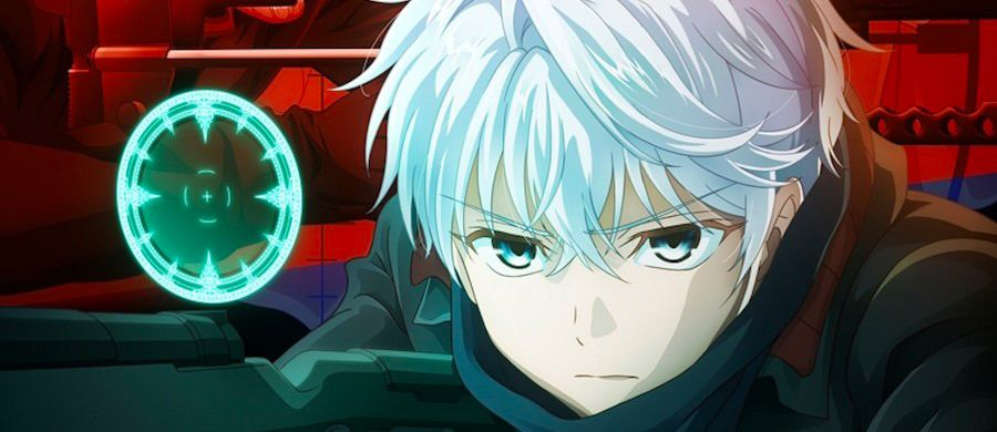 Anime - The World's Finest Assassin Gets Reincarnated in Another World as an Aristocrat - Episode #1 – Quantum de confiance