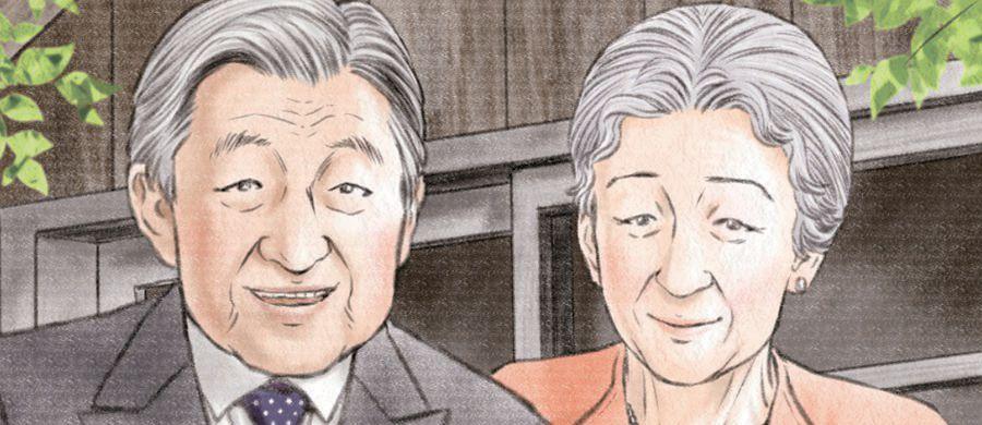 L'Histoire de l'Empereur Akihito à paraitre chez Véga/Dupuis