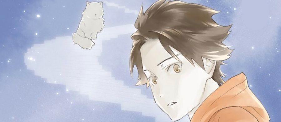 Le manga Esprits d'ailleurs à paraitre chez Komikku