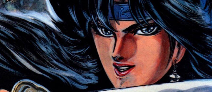 Foreigner, nouveau manga des éditions Black Box