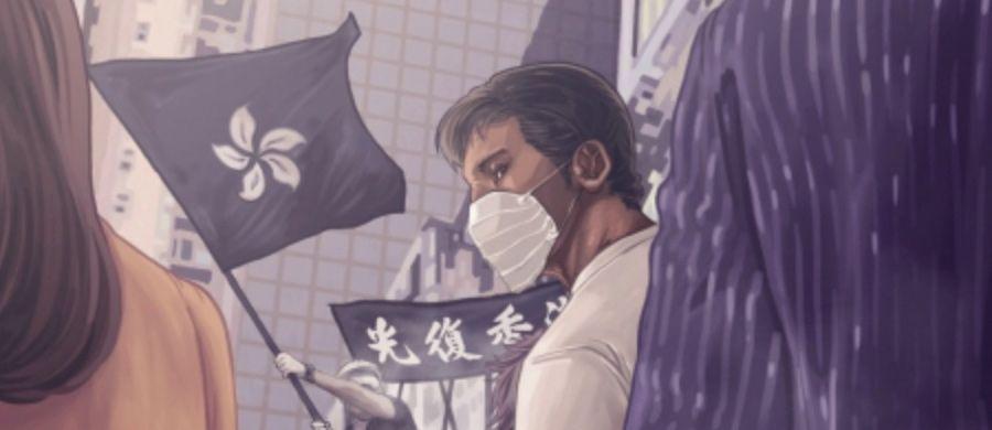 Hong Kong, cité déchue à paraitre chez Rue de l'échiquier