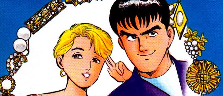 Le manga Hot Game acquis par Black Box
