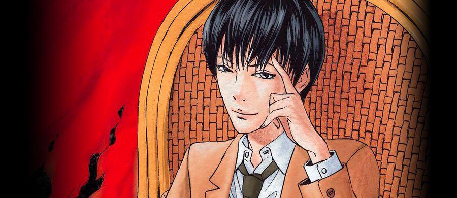 Le manga Je ne suis pas un homme d'Usamaru Furuya de retour chez IMHO