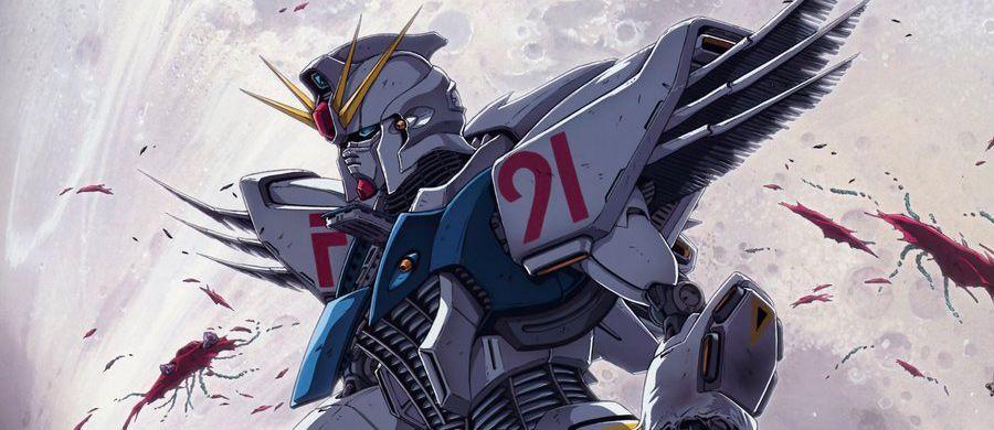 Mobile Suit Gundam F91 arrive en édition collector Blu-ray chez @Anime