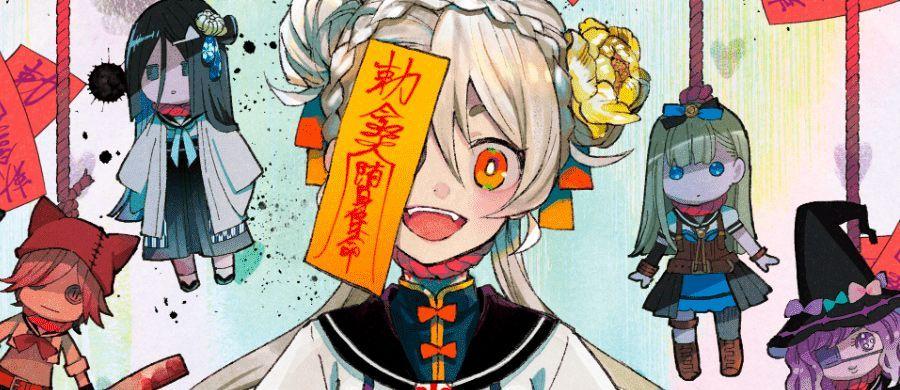 Le manga Monster Girls Collection à paraitre chez Soleil