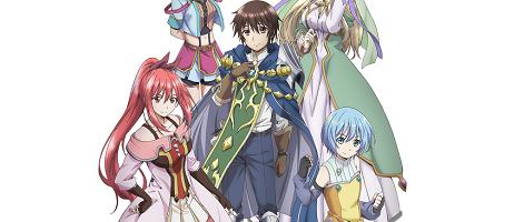 Crunchyroll annonce plusieurs animes prochainement diffusés