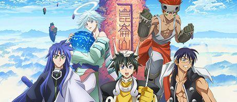 La série animée Hakyû Hôshin Engi en simulcast chez Crunchyroll
