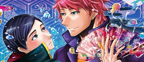 Kono Danshi, Mahou ga Oshigoto Desu en simulcast sur Crunchyroll