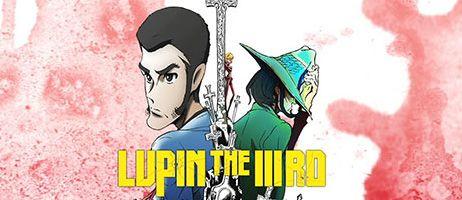 Lupin III - Le tombeau de Jigen chez Black Box