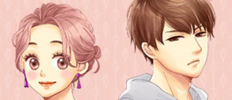 manga - Nouvelle série en approche pour Aya Nakahara