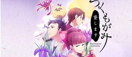 L'animé Tsukumogami à louer arrive sur Crunchyroll