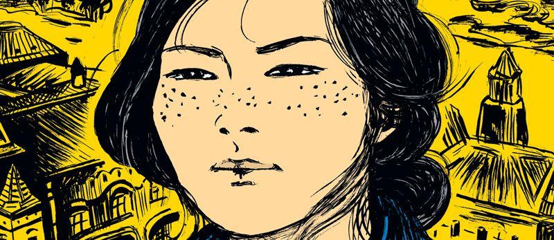 Découvrez la vie hors-norme d'Alexandra Kim chez Cambourakis