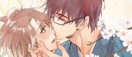 Le manga Ani no Senaka sortira chez Taifu Comics
