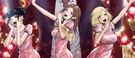 manga - La série animée Back Street Girls se précise